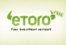 Cos'è e come funziona il broker eToro per investire in criptovalute